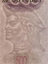 Бумага из полимерной глины 968