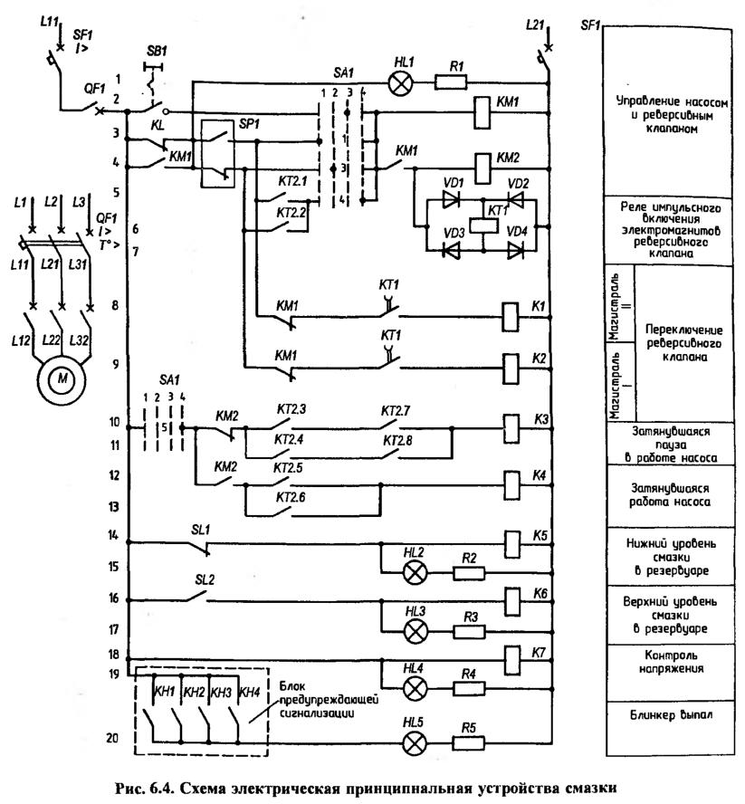 обозначение по гост микропроцессор на чертежах того, термобелье мериносовой