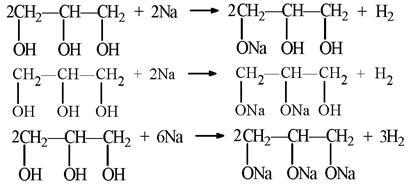 гидролиз ацетилсалициловой кислоты с ищбытком щелочи серьёзный