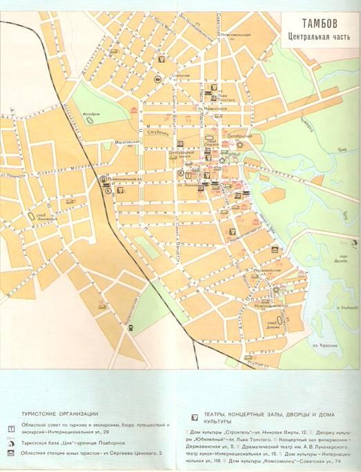 Карта тамбов с картинками