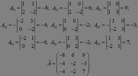 Матрица и примеры решения задач решить задачу по физике гельфгат