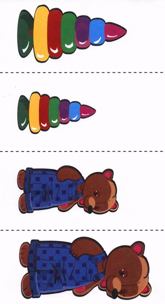 Немецком языке, картинки большие и маленькие предметы для детей