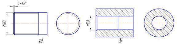 Состав и объем курсовой работы Студопедия В данной курсовой работе будем применять резьбу метрическую ГОСТ 9150 81 Пример изображения и обозначения резьбы представлен на рисунке 1 где а резьба