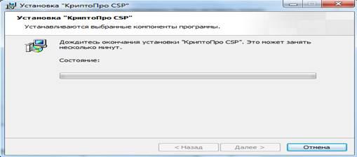 криптосредство скзи крипто ком 3 3