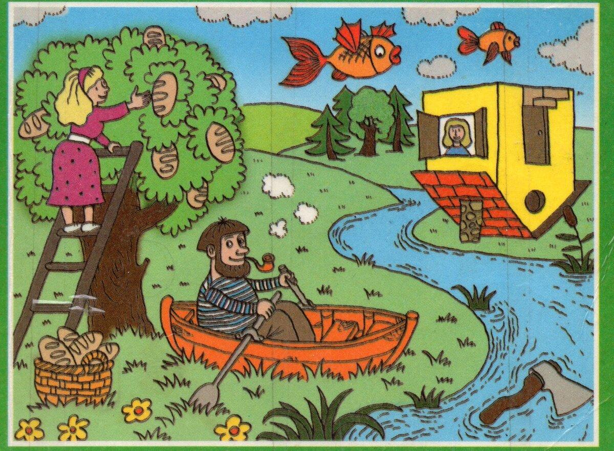 Картинки для детей не соответствия