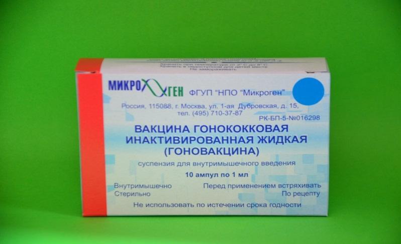 Гоновакцина при простатите препараты на травах при простатите