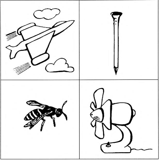 Картинки для психологических тестов убрать лишнее