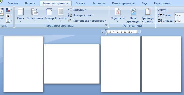Как сделать документ альбомным листом